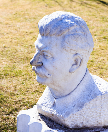 Bust of Joseph Stalin. Park of arts Museon. Moscow, Russia Stock Photo