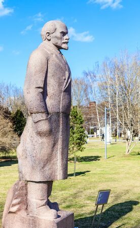 Monument to Lenin. Park of arts Museon. Moscow, Russia