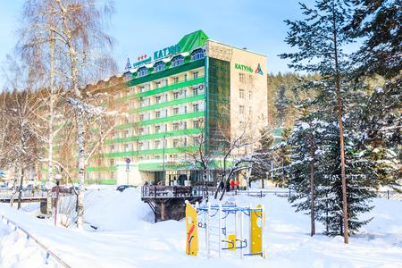 Sanatorium Katun.  Resort Belokurikha. Altai, Russia