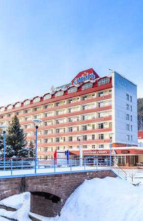 The building of the sanatorium Siberia. Resort Belokurikha. Altai, Russia Editorial