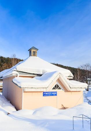 Pumping station of radon wells. Resort Belokurikha. Altai, Russia Stock Photo