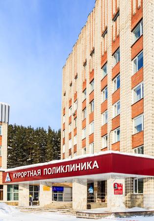 The building is a health resort clinic.  Resort Belokurikha, Altai. Russia