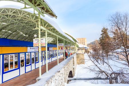 Covered shopping arcades.  Resort Belokurikha, Altai. Russia