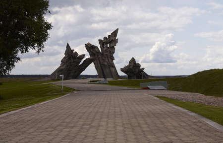 fascism: Memorial-monument (sculptor A. Ambraziûnas), remember the victims of fascism.