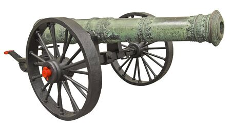 rectification: Ancient Hungarian cannon isolated over white with clipping path.