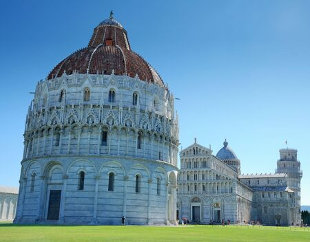 Pisa Duomo and baptistery, the largest baptistery in Italy. photo