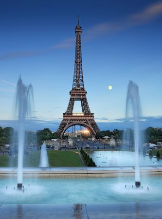 Trocadero fountains seen at evening in Paris, France. Stock Photo - 14915038