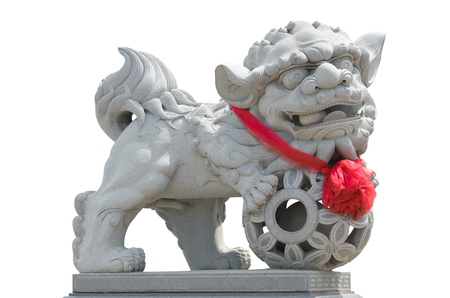 gardian: Chinese Imperial lion Statue,Isolated on white background, Also call gardian lion.