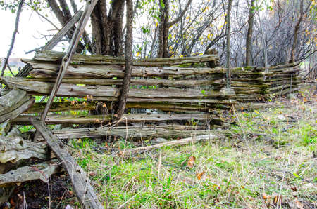 Fence Фото со стока