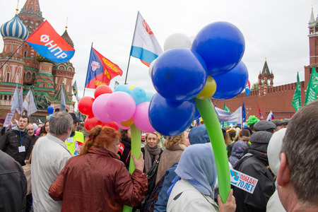 red square: 05012015 Russia, Moscow. Demonstration on red square. Labor day, unity, solidarity