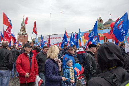 chimes: 05012015 Russia, Moscow. Demonstration on red square. Labor day, unity, solidarity