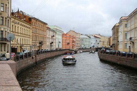 The center of St.-Petersburg Stock Photo