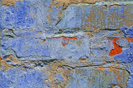 wreckage: wall texture - perfect grunge background