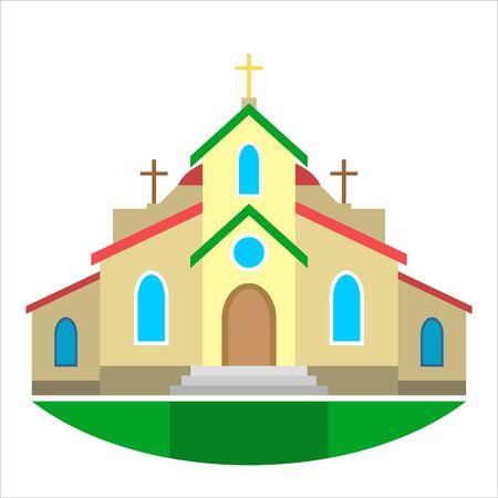 Church icon.Vector.vector logos and graphic design elements Vectores