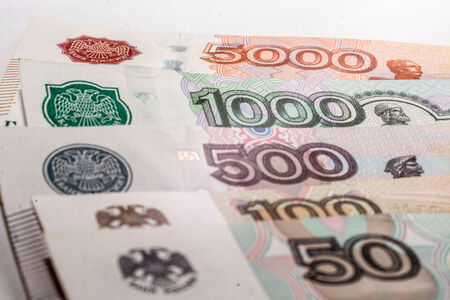 veer: Rouble banknotes, Russian currency