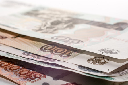 veer: rouble bill, macro photography Stock Photo