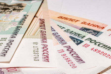 veer: ruble, russian currency
