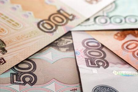 veer: rubles, macro photography Stock Photo