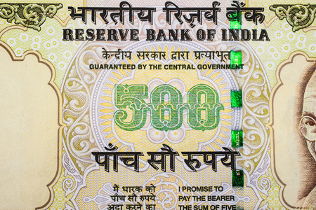 Closeup on an Indian five hundred rupee note   Stock Photo