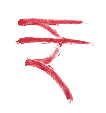 The Indian Rupee symbol painted with red dye and isolated on a white background   Stock Photo