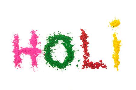 Holi는 다양한 색으로 표기했습니다.