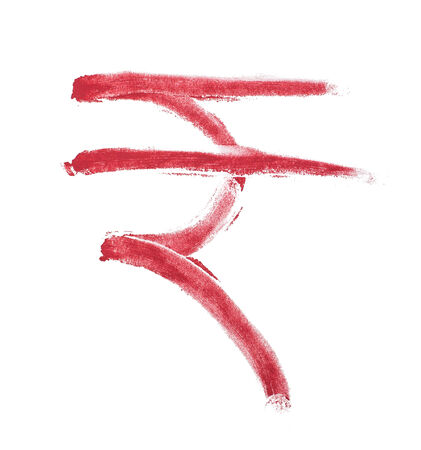 The Indian Rupee symbol painted red on a white background.