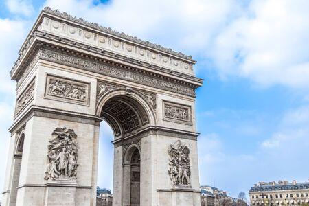 Arc de triomphe - Paris - France Stock Photo