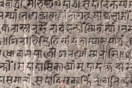 sanskrit: Ancient Sanskrit text etched into a stone tablet. Stock Photo