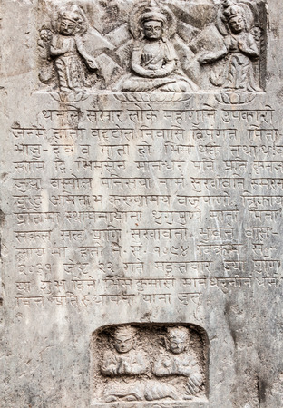 sanskrit: An ancient Buddhist text in Sanskrit etched into a stone tablet. Stock Photo
