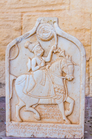 A marble base relief of a king at the Mehrangarh Fort in Jodhpur, Rajasthan.