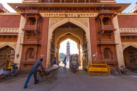 Jodhpur, India,18th January 2017 - The gateway to Sardar Market and the famous clocktower in Jodhpur.