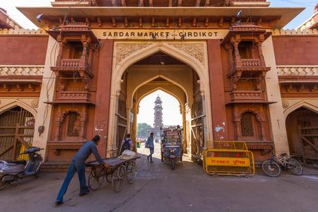 Jodhpur, India,18th January 2017 - The gateway to Sardar Market and the famous clocktower in Jodhpur.