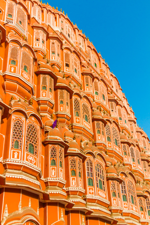 Hawa Mahal - Palace of the Winds, Jaipur, India.