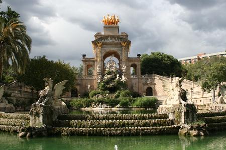 parc: Parc de la Ciutadella Barcelona