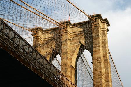 reisen: Brooklyn Bridge