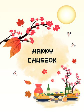 Chuseok banner design. persimmon tree on full moon view background. 일러스트