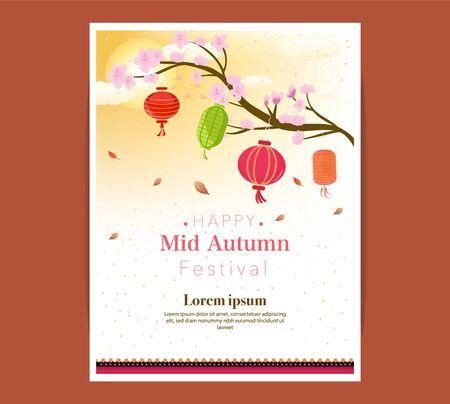 Chuseok banner design.persimmon tree on full moon view background.  イラスト・ベクター素材