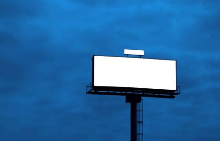 publicity: Outdoor advertising billboard, add your text or image on the empty space