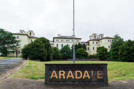 Ararat, Australia - October 22, 2017: Aradale Lunatic Asylum in Ararat closed in 1993. At one stage it had 1100 residents and 500 staff.