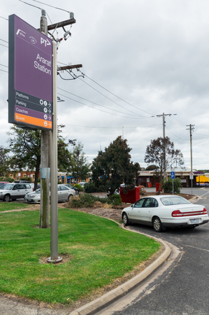 ballarat: Ararat, Australia - October 21, 2017: the western Victorian town of Ararat is connected to Melbourne and Ballarat by VLine train. This is Ararat train station. Editorial