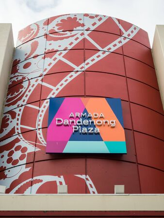 Melbourne, Australia - August 2, 2019: Armada Dandenong Plaza is a major shopping centre in Dandenong, owned and managed by GPT Group.