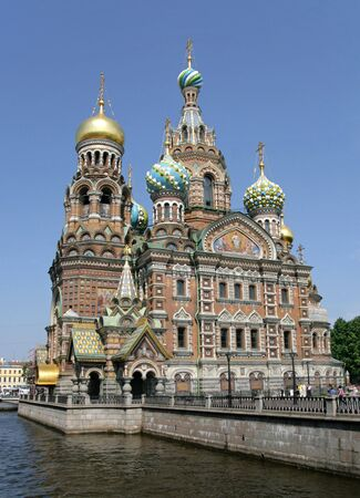 The Church of the Savior on Spilled Blood is one of the main sights of St. Petersburg, Russia. photo