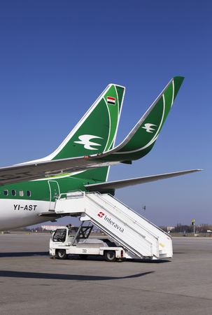 Borispol, Ukraine - April 10, 2018: A part of Iraqi Airways Boeing 737-800 aircraft with logo. Editorial use only