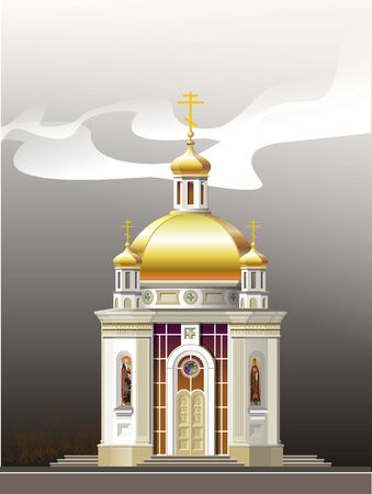 The raster image on which the beautiful church is represented photo
