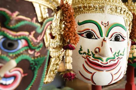 khon: Hua Khon Thai Traditional Mask Used in Khon - Thai traditional dance of the Ramayana Epic Saga