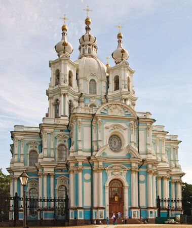 The Cathedral associated with Smolny Convent of the Resurrection, St Petersburg, Russia