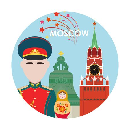 trooper: Moscow. Travel background and infographic. Colorful concept in flat style with famous landmarks and elements: Kremlin, the Tsar bell, matryoshka, trooper.