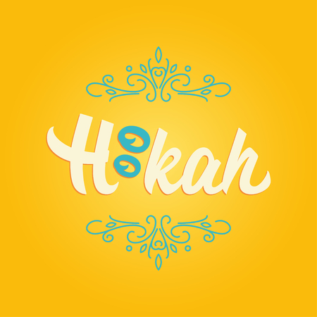 Vector logotype for Hookah bar or lounge. Hand drawn calligraphy with eastern swirls on yellow background.