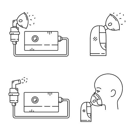 Vector set of nebulizers of different types.Vector illustration. Иллюстрация