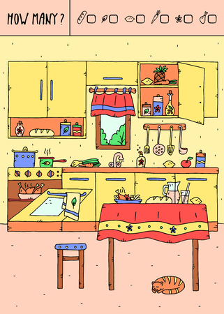Vector illustration of counting game. Count how many loaves,leaves,lemons,carrots,flowers?  イラスト・ベクター素材